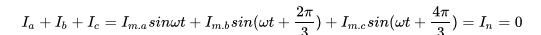 三相平衡公式.png